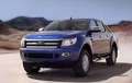 Car Hire/Rentals in Johannesburg - Ford Ranger Double Cab 4X4